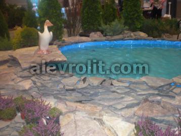 Бассейн, обрамленный Алевролитом